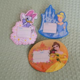 Disney - ネームタグ  名札 迷子札 シンデレラ 美女と野獣 デイジー