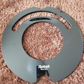 アイロボット(iRobot)の【新品、未開封】アイロボット ルンバ カバー 艶ありブラック(掃除機)