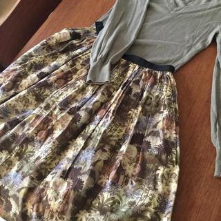 エリオポール(heliopole)のheliopole リバティ 茶系 膝丈スカート(ひざ丈スカート)