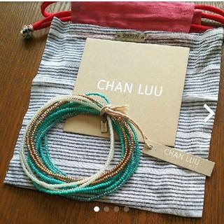チャンルー(CHAN LUU)のチャンルー ブレスレット 正規品 [新品、未使用](ブレスレット/バングル)