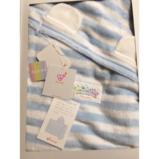 イマバリタオル(今治タオル)の赤ちゃんの城 バスタオルローブ 綿100%(バスローブ)