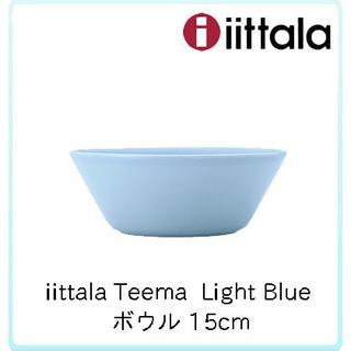 イッタラ(iittala)のイッタラ/ティーマ/15cm/シリアル/ボウル/ライトブルー/北欧(食器)