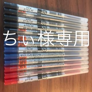 ミツビシ(三菱)の新品★uni-ball 0.28mm ユニボール 替芯 黒赤青 計13本(ペン/マーカー)