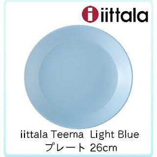 イッタラ(iittala)のイッタラ/ティーマ/26cm/プレート/ライトブルー/北欧(食器)