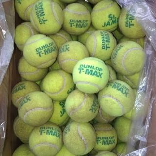 ダンロップ(DUNLOP)のテニスボール(約100球)(ボール)