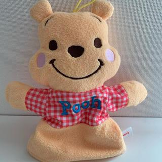 ディズニー(Disney)のプーさん パペット 人形 ディズニー 赤ちゃん(ぬいぐるみ/人形)