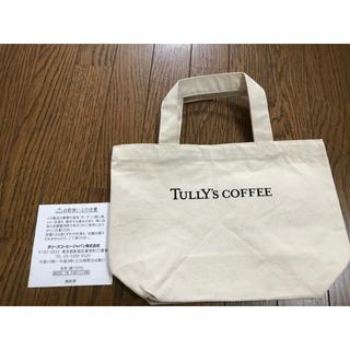 タリーズコーヒー(TULLY'S COFFEE)のタリーズ トートバッグ(トートバッグ)