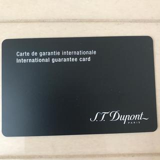 デュポン(DuPont)のデュポンライター(タバコグッズ)