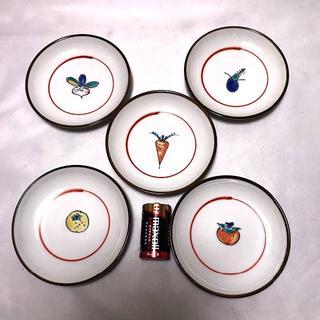 クタニセイヨウ(九谷青窯)の九谷焼 星峰 銘々皿5枚セット 小皿 しっかりとした造り 野菜の絵柄(食器)