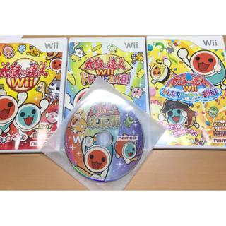 Wii - 太鼓の達人 Wii 、2代目、3代目、決定版セット
