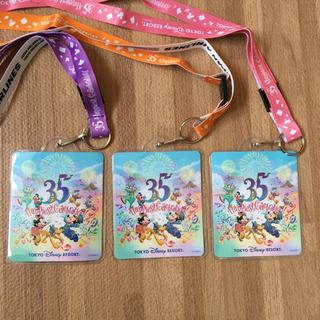 ディズニー(Disney)のディズニー パスポートホルダー3個セット(その他)