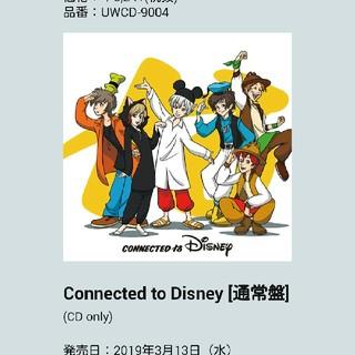 ディズニー×歌い手CD(ボーカロイド)