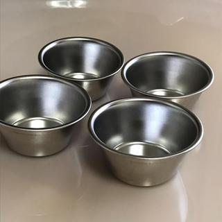 カイジルシ(貝印)のアルミ プリンカップ 4個 (調理道具/製菓道具)