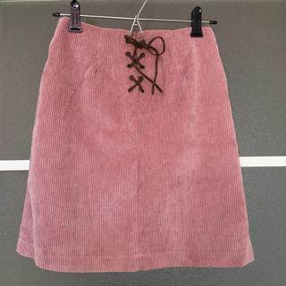 サンゴ(sango)のピンクスカート(ひざ丈スカート)