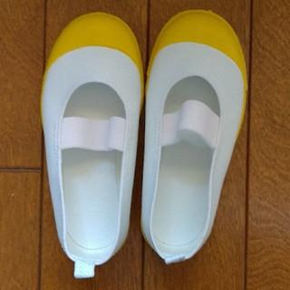 アキレス(Achilles)の新品未使用 アキレス 上履き16.0cm 黄色(スクールシューズ/上履き)