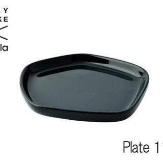 イッタラ(iittala)のイッタラ/イッセイミヤケ/プレート/グリーン/11cm/北欧 (食器)