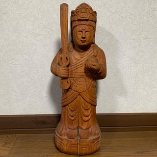 木彫り 円空仏 虚空蔵菩薩立像 仏像 43cm 木彫作品 手彫り 大きめ(彫刻/オブジェ)