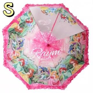 ディズニー(Disney)の新品 ! プリンセス 傘 S 雨傘 入園 キッズ 子供 女の子 雨具 ピンク(傘)
