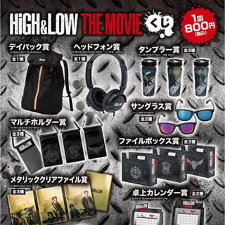 エグザイル トライブ(EXILE TRIBE)のHIGH & LOW 一番くじ 1等(男性タレント)