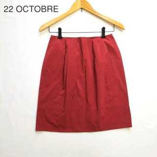 ヴァンドゥーオクトーブル(22 OCTOBRE)の22オクトーブル★ハリ感 膝上スカート 38 くすみピンク 秋色(ひざ丈スカート)