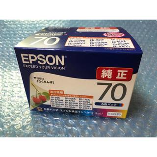 EPSON - エプソン 純正インク 70 6色パック