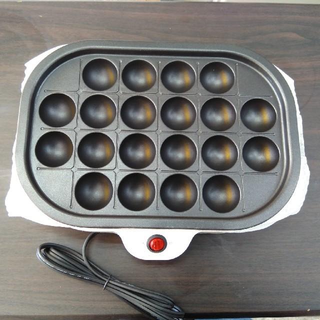 ニトリ(ニトリ)のニトリ たこ焼き&グリル 2wayミニホットプレート  スマホ/家電/カメラの調理家電(たこ焼き機)の商品写真