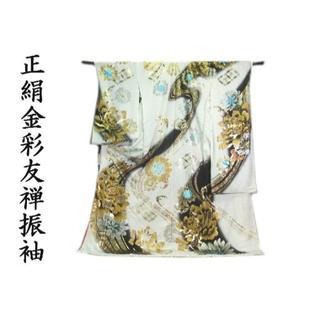 振袖 お仕立て付き 正絹 桂由美 金彩友禅 刺繍 流水花文様 新品 hr242s(振袖)