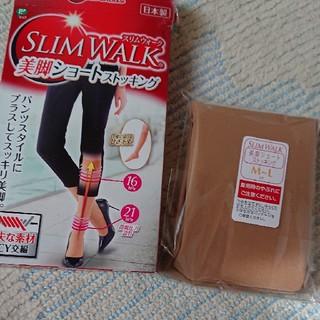 ドクターショール(Dr.scholl)のスリムウォーク 美脚ショートストッキング 新品 M~Lサイズ ベージュ 靴下(ソックス)