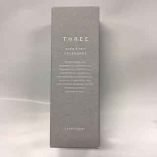 スリー(THREE)のTHREEスキャルプ&ヘアオーダレンジコンディショナー165g(コンディショナー/リンス)