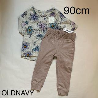 オールドネイビー(Old Navy)の【新品】OLDNAVY 90cm ラグラントレーナーとパンツ 2点(パンツ/スパッツ)