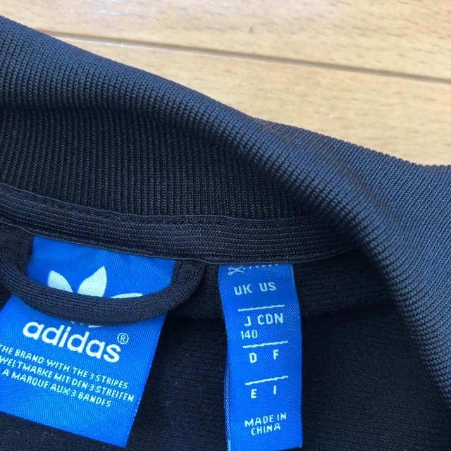 adidas(アディダス)のkids ジャ-ジ キッズ/ベビー/マタニティのキッズ服 女の子用(90cm~)(ジャケット/上着)の商品写真