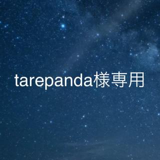 コタアイケア(COTA I CARE)のtarepanda様専用(シャンプー)