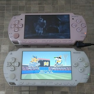 PlayStation Portable - PSP1000 PSP2000