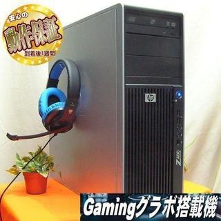 ヒューレットパッカード(HP)のGTX760☆水冷ユニット搭載♪PUBG/R6S/GTA5動作OK(デスクトップ型PC)
