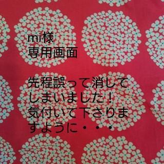 セラフ(Seraph)の【mi様専用】セラフ チュニック 2枚(Tシャツ/カットソー)