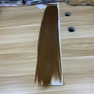 リッチレイヤードモデル着用★前髪ウィッグG114(前髪ウィッグ)