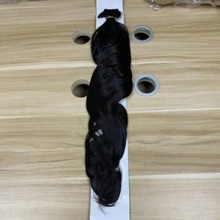 リッチレイヤードモデル着用★前髪ウィッグG115(前髪ウィッグ)
