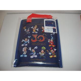 ディズニー(Disney)のTDR 30周年 会員限定 レジャーシート バッグ付き ミッキーマウス 新品(その他)