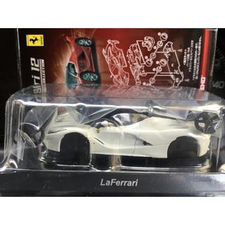 フェラーリ(Ferrari)の京商 1/64 フェラーリ ラ・フェラーリ ラフェラーリ ホワイト 白(ミニカー)