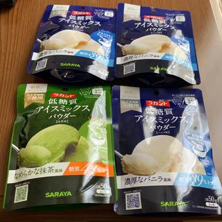 サラヤ(SARAYA)の低糖質アイスミックスパウダー 4個セット(ダイエット食品)