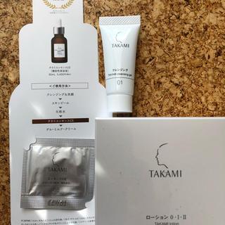 タカミ(TAKAMI)のタカミローションetc5点セット(化粧水 / ローション)