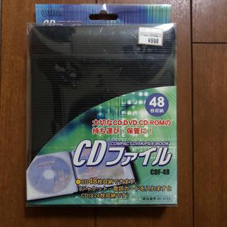 CDファイル48枚収納ケース(CD/DVD収納)
