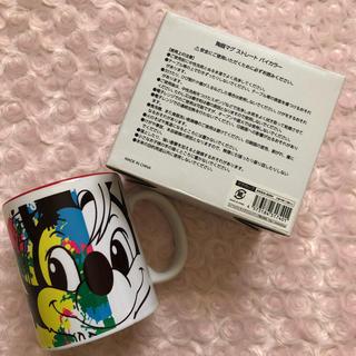 スカイハイ(SKYHi)の【早い者勝ち】SKY-HI 限定マグカップ(ミュージシャン)