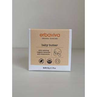 エルバビーバ(erbaviva)のエルバビーバ  ボディバター 50g(ボディクリーム)