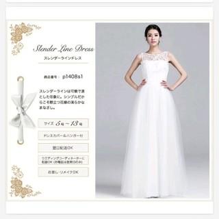 de417f8e4fe04 ベージュLサイズ 薄型ヌーブラ キャバドレスウエディングドレスにの通販 ...