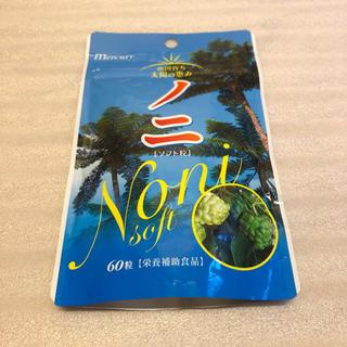 エガオ(えがお)のノニ (ダイエット食品)
