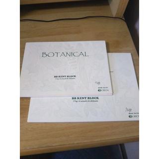 オリオンBBケント紙(細目)A4サイズ16枚・B5サイズ7枚(スケッチブック/用紙)
