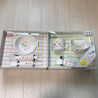 ミキハウス(mikihouse)の新品 ミキハウス 食器セット(離乳食器セット)