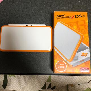 ニンテンドー2DS(ニンテンドー2DS)の2DSLL 本体 ホワイト×オレンジ(携帯用ゲーム本体)