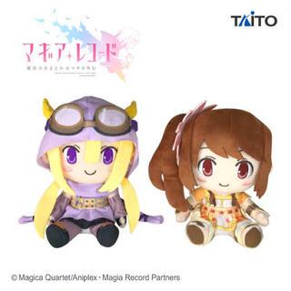 タイトー(TAITO)の新品 マギアレコード フェリシア ぬいぐるみ(アニメ/ゲーム)